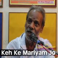 Keh Ke Mariyam Jo Masiha Ne - Christian - Karaoke Mp3 - Ejaz Qaiser