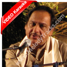 Chupke Chupke raat din - Mp3 + VIDEO Karaoke - Gulam Ali