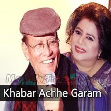 Khabar Achhe Garam Garam - Karaoke Mp3 - Runa Laila - Khurshid Alam - Bangla