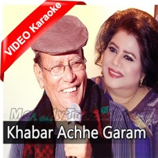 Khabar Achhe Garam Garam - Mp3 + Video Karaoke - Runa Laila - Khurshid Alam - Bangla