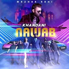 Khandani Nawab - Karaoke Mp3 - Mazhar Rahi