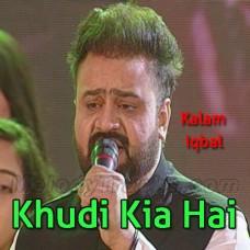 Khudi Kia Hai - Kalam e Iqbal - Karaoke Mp3 - Sahir Ali Bagga