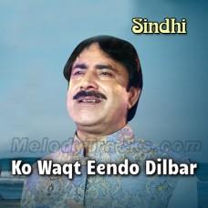 Ko Waqt Eendo Dilbar - Karaoke Mp3 - Mumtaz Molai - Sindhi