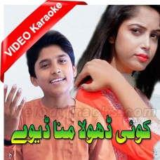 Koi Dhola Mana De Way - Mp3 + VIDEO Karaoke - Prince Ali Khan