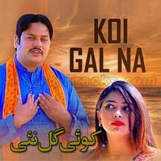 Ae Taa Gal Koi Na Hoi - Karaoke Mp3 - Anwaar Ali Baloch
