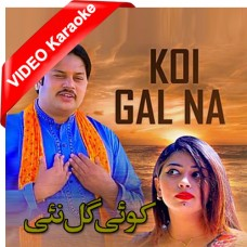 Ae Taa Gal Koi Na Hoi - Mp3 + VIDEO Karaoke - Anwaar Ali Baloch