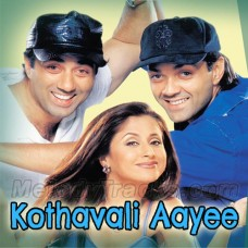 Kothavali Aaye - Karaoke Mp3 - Jaspinder Narula - Dilraj Kaur - Dillagi