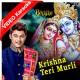 Krishna Teri Murli Te Bhala - Bhajan - Mp3 + VIDEO Karaoke - Feroz Khan