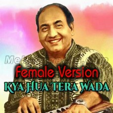 Kya Hua Tera Wada - Female Version - Karaoke Mp3 - Rafi