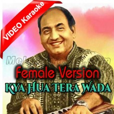 Kya Hua Tera Wada - Female Version - Mp3 + VIDEO Karaoke - Rafi