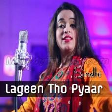 Lageen Tho Pyaar Je Qabil - Sindhi - Karaoke Mp3 - Farzana Bahar