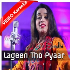 Lageen Tho Pyaar Je Qabil - Sindhi - Mp3 + VIDEO Karaoke - Farzana Bahar