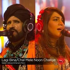 Lagi Bina - Chal Mele Nu Chaliye - Karaoke Mp3 - Sanam Marvi - Saeen Zahoor - Coke Studio
