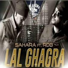 Lal Ghagra - Karaoke Mp3 - Punjabi Bhangra - RDB - Undisputed - 2004