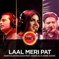 Laal Meri Pat - Karaoke Mp3 - Quratulain Balouch Ft Akbar Ali - Arieb Azhar - Coke Studio
