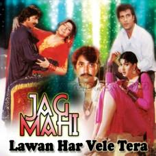 Lawan Har Vele Tera Naa - Karaoke Mp3 - Azra Jehan