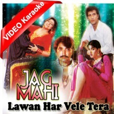 Lawan Har Vele Tera Naa - Mp3 + VIDEO Karaoke - Azra Jehan