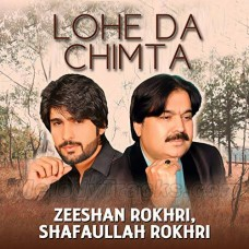 Lohe Da Chimta Chimta - Karaoke Mp3 - Shafaullah Rokhri - Zeeshan Rokhri - Saraiki