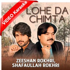 Lohe Da Chimta Chimta - Mp3 + VIDEO Karaoke - Shafaullah Rokhri - Zeeshan Rokhri - Saraiki