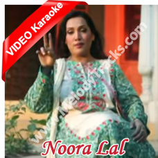Lokan do do yaar banaye - Mp3 + VIDEO Karaoke - Noora Lal