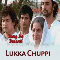 Lukka Chuppi - Karaoke Mp3 - Lata Mangeshkar - Ar Rehman - Rang De Basanti