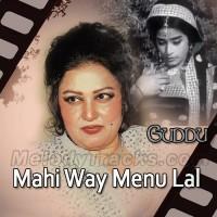Mahi Way Menu Lal Chadha De Choora - Karaoke Mp3 - Noor Jahan