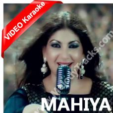 Mahi Yaar Di Gharoli - Mp3 + VIDEO Karaoke - Saira Naseem