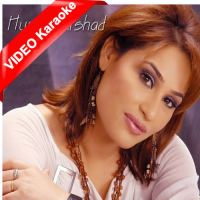 Choori Kach Di - Without Chorus - Mp3 + VIDEO Karaoke - Humera Arshad