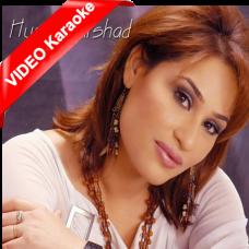 Bura na Manana Loko Meri Gal Da - Mp3 + VIDEO Karaoke - Humera Arshad