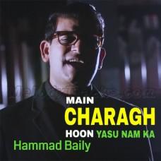 Main Charagh Hoon - Karaoke Mp3 - Hammad Baily - Christian