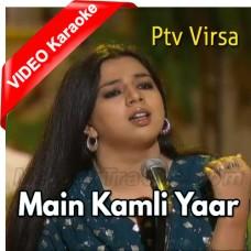 Main Kamli Yaar Ni Main Kamli - Ptv Virsa Heritage - Mp3 + VIDEO Karaoke - Masooma Anwar