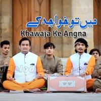 Main To Khawaja Ke Angna Jaun Gi - Karaoke Mp3 - Zafar Niazi - Masood Niazi - Qawali