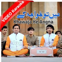 Main To Khawaja Ke Angna Jaun Gi - Mp3 + VIDEO Karaoke - Zafar Niazi - Masood Niazi - Qawali