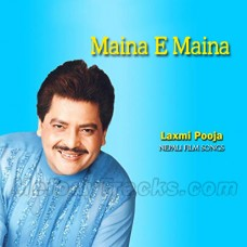 Maina e Maina - Karaoke Mp3 - Nepali - Udit Narayan - Tero Aafno