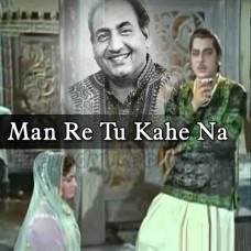 Man Re Tu Kahe Na Dheer - Karaoke Mp3 - Mohammad Rafi - Chitralekha