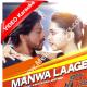 Manwa laage - Mp3 + VIDEO karaoke - Happy new year - Arijit Singh - Shreya