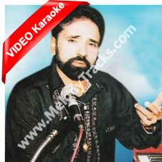 Dard rukta nahi aik pal bhi - Mp3 + VIDEO Karaoke - Maratab Ali