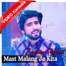 Mast Malang Ja Kita E - Mp3 + VIDEO Karaoke - Zeeshan Rokhri - Saraiki - Sindhi