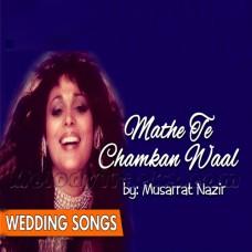 Mathe Te Chamkan Waal - Karaoke Mp3 - Musarrat Nazir