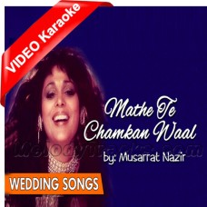Mathe Te Chamkan Waal - Mp3 + VIDEO Karaoke - Musarrat Nazir