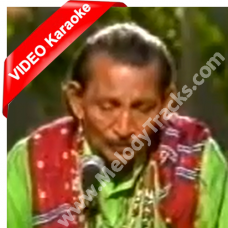 Maye ni main kinu aakhan - Mp3 + VIDEO Karaoke - Hamid Ali Bela