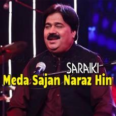 Meda Sajan Naraz Hin - Karaoke Mp3 - Shafaullah - Saraiki