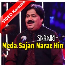 Meda Sajan Naraz Hin - Mp3 + VIDEO Karaoke - Shafaullah - Saraiki