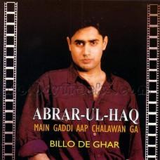 Gaddi - Karaoke Mp3 - Abrar ul Haq