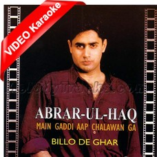 Gaddi - MP3 + VIDEO Karaoke - Abrar ul Haq