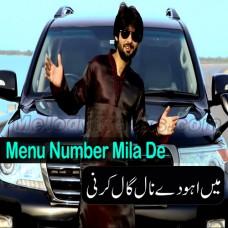 Menu Number Mila De Yaar - Karaoke Mp3 - Zeeshan Rokhri - Saraiki - Sindhi