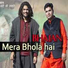 Mera Bhola Hai Bhandari - Karaoke Mp3 - Hansraj Raghuwanshi - Suresh Verma - Bhajan