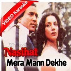 Mera Mann Dekhe Sapna - Mp3 + VIDEO Karaoke - Sadhna Sargam