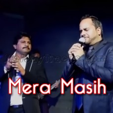 Mera Masih Hallelujah - Karaoke Mp3 - Christian - The Band Pakistan