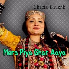 Mera Piya Ghar Aaya - Karaoke Mp3 - Shazia Khushk